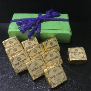 P009 lot de 16 mini brique d'or Pu'erh rouge