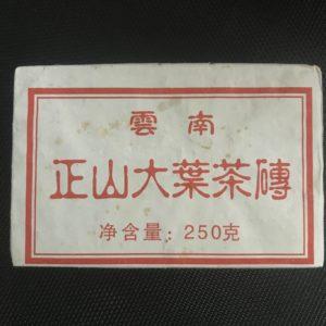 P015 pu'erh vert 2007