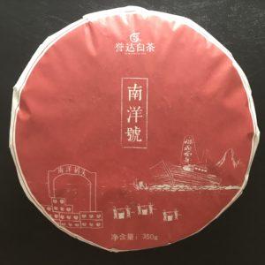 T005 Galette de thé blanc