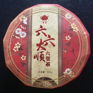 T014 Galette de Liu Pao / Liu Bao