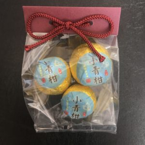 P061 mandarine de puer de Xinhui