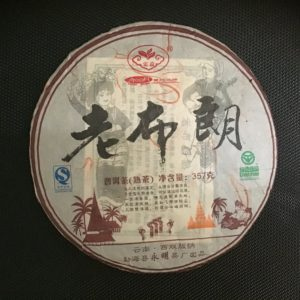 P013 Puer rouge 2011