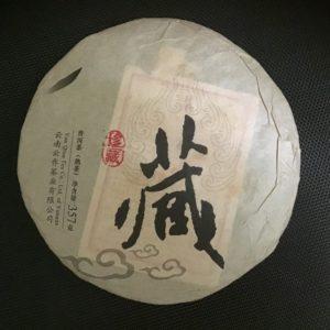Puer rouge Yun Qiao Tea Co Ltd 2014